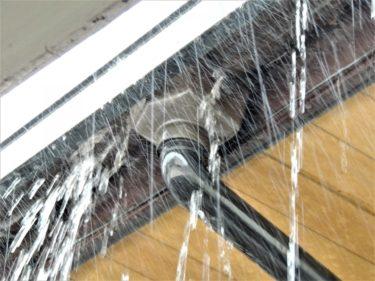 雨漏り修理・補修