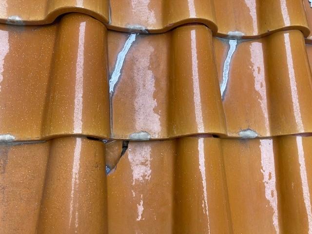 安城市 集合住宅の傷み 雨漏り被害発生のため現地調査へ